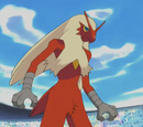 Harrison's Pokémon
