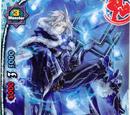 Blue Flame Master, Zustein