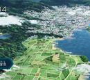 Shizuka City