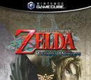 Videojuegos de The Legend of Zelda