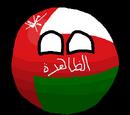 Ad Dhahirahball