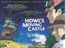 Howl's moving castle english poster 1.jpg