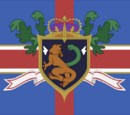 Британния
