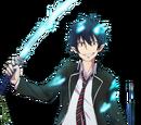 Ryu Kurosaki