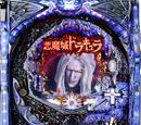 CR Pachinko Akumajō Dracula