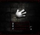 Белая перчатка