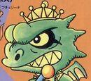 King Drool