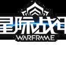 WARFRAME (China)