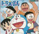 Doraemon ☆ Song Collection