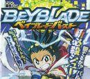 Beyblade Burst - Chapter 04