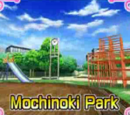 متنزه موشينوكي
