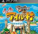 Monster Hunter Diary: Poka Poka Airou Village