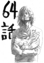 Chapter 64 Sketch.png