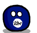 Mauryaball