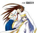 Toaru Majutsu no Index Manga Chapter 034