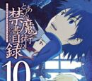 Toaru Majutsu no Index Manga Volume 10