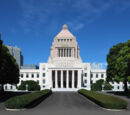 Japanese National Diet