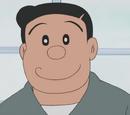 โนบิ โนบิสุเกะ