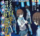 Toaru Kagaku no Railgun Manga Volume 06