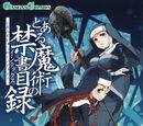 Toaru Majutsu no Index Manga Volume 09