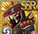 Soultaker (Gear)
