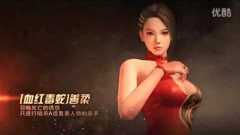 CS Online 2 China M4A1 and AK47 Monster Trailer-0