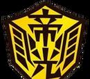 Teikō Junior High