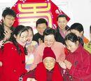 Zhou Yunmei
