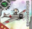 零戰21型(附岩本小隊)
