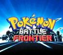 Battle Frontier (song)