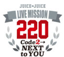Juice=Juice LIVE MISSION 220 ~Code2→NEXT to YOU~