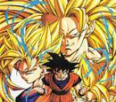 Son Goku / Kakarott (Dragon Ball Z/Part 2)