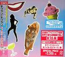 Paper Gods - Japan: WPCR-16696