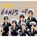 WANNA.B Hands Up cover.png