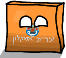 Ashkeloncube