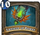 Lantern of Power