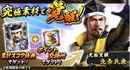 Ujiyasu6-100manninnobuambit.jpg