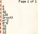 47 Shades O Green (Public Server II Book)