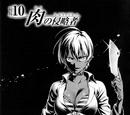 Cubierto 10: La invasora de la carne