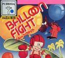 Balloon Fight (NES)/PC-88