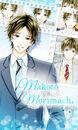 Makoto Morimachi - Invite A Friend (1).jpg