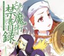 Toaru Majutsu no Index Manga Volume 16