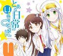 Toaru Nichijou no Index-san Manga Volume 04