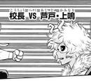 Denki Kaminari & Mina Ashido vs. Nezu