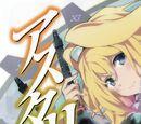 Asterisk Light Novel Volume 3