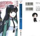 Mahouka Koukou no Rettousei Volume 18