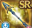 Water Harpoon (Gear)