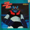 Mazinger-z-disco.jpg