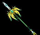 Storm Lance (Gear)