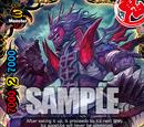 Evil Deity Evil Demon, Goku Yamigedo